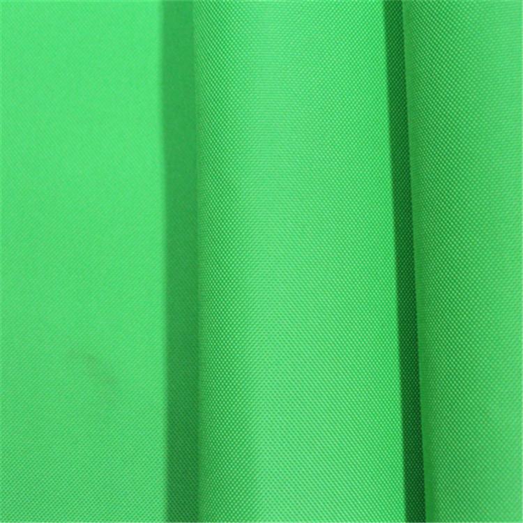 Nylon 210D Oxford fabric